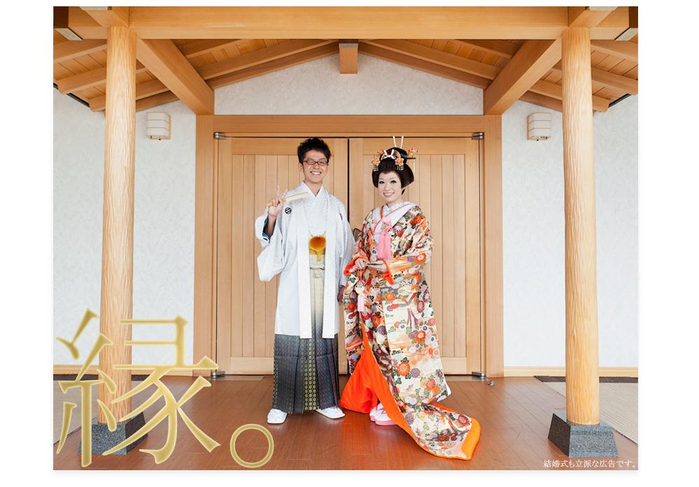 20111123_結婚式も