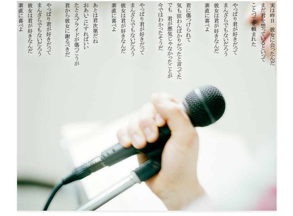 20120115_明るいロックb