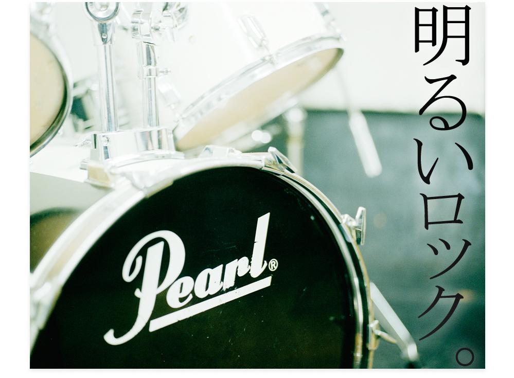 20120115_明るいロックa