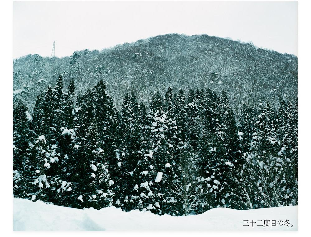 20120226_三十二度目の冬