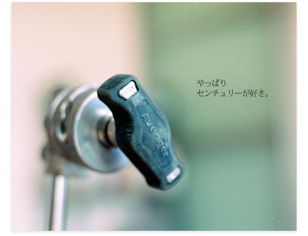 20120512h_センチュリー