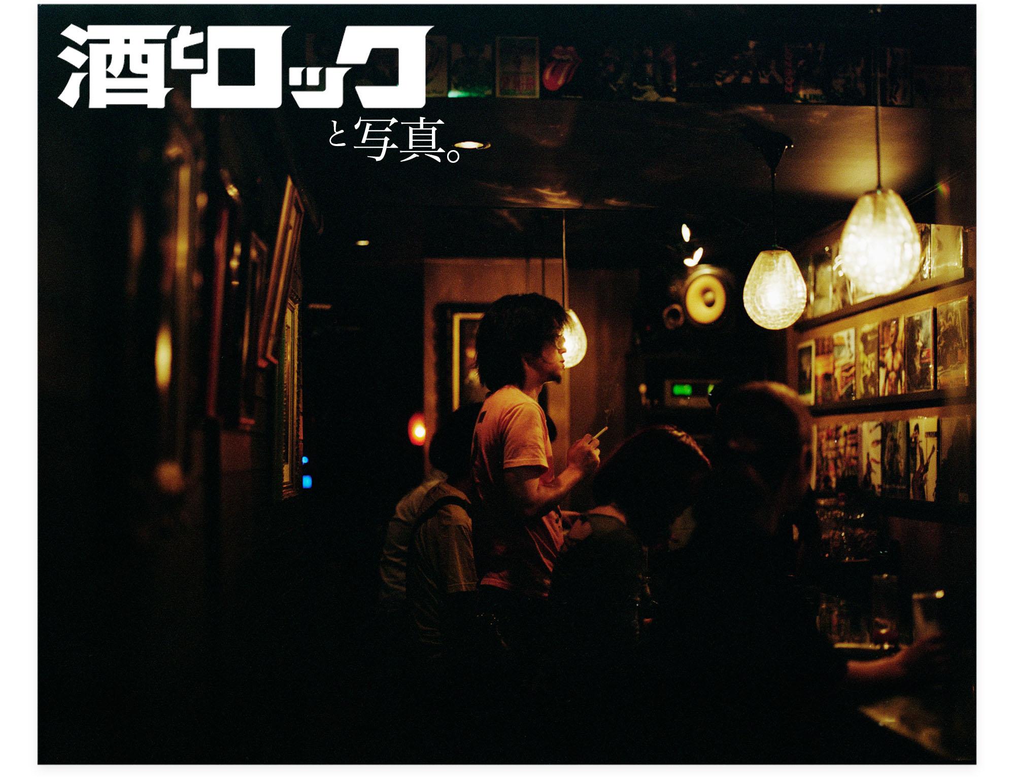 20120719_酒とロックと写真b