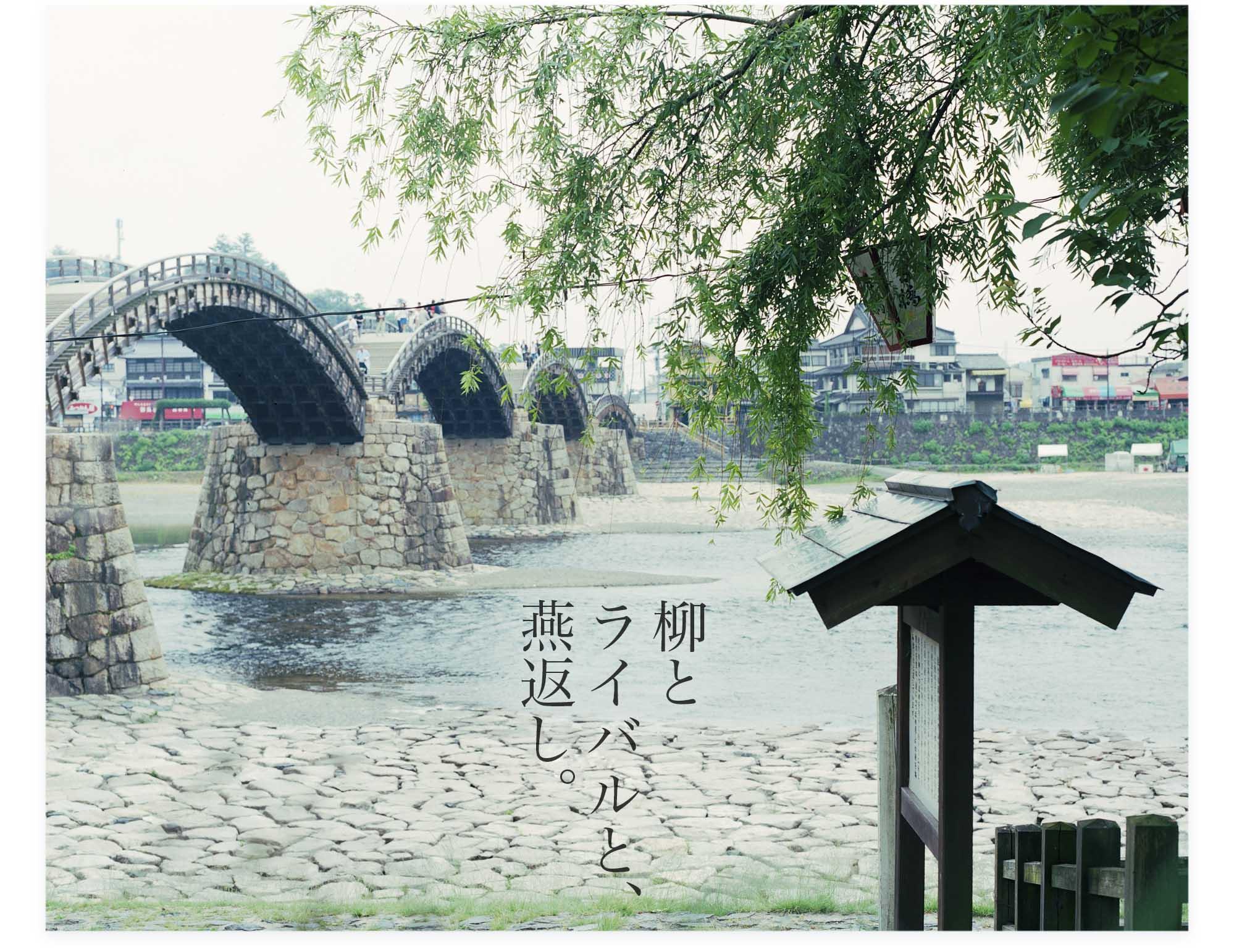 20120706_岩国