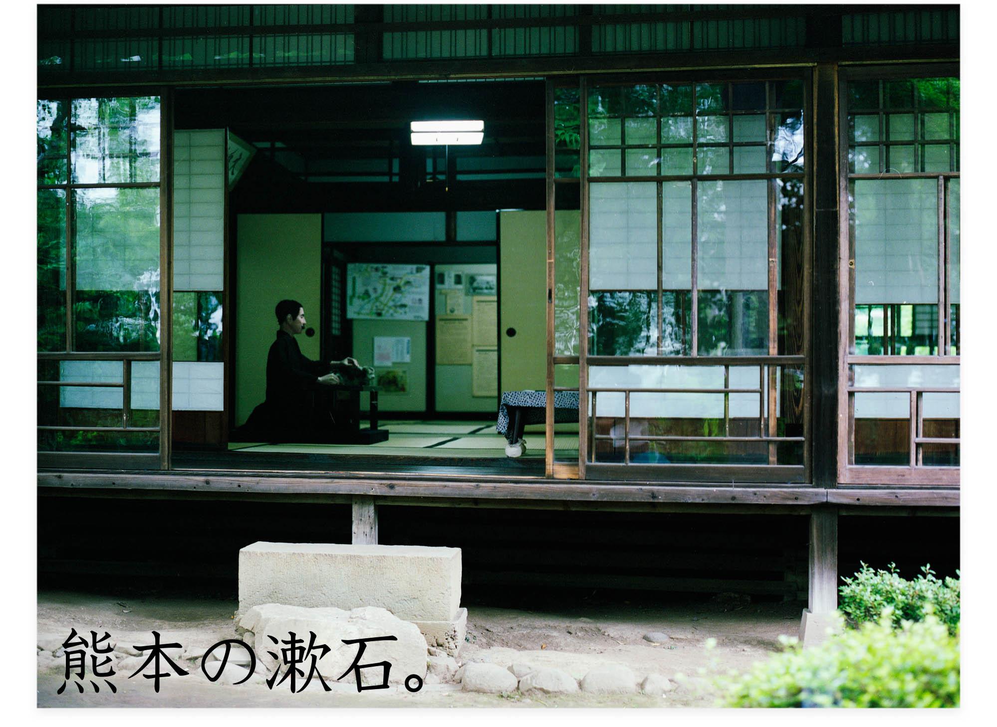 20120816_熊本の漱石