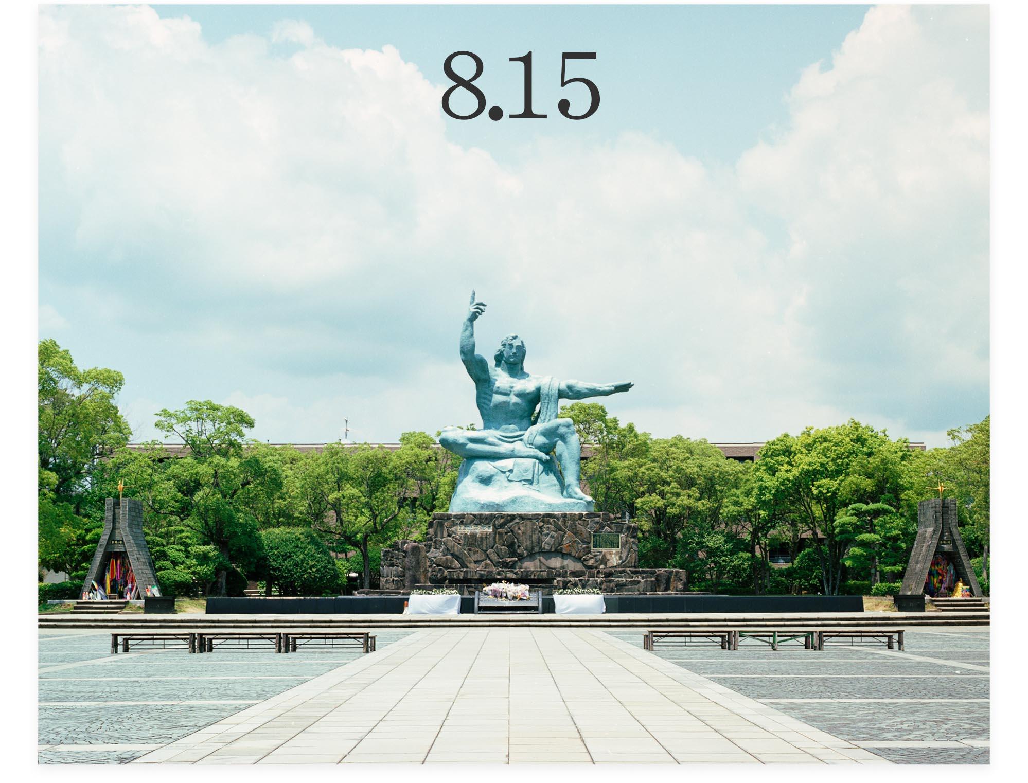 20120815b_平和祈念像