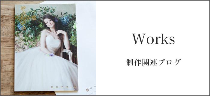 koukoku_works@2x