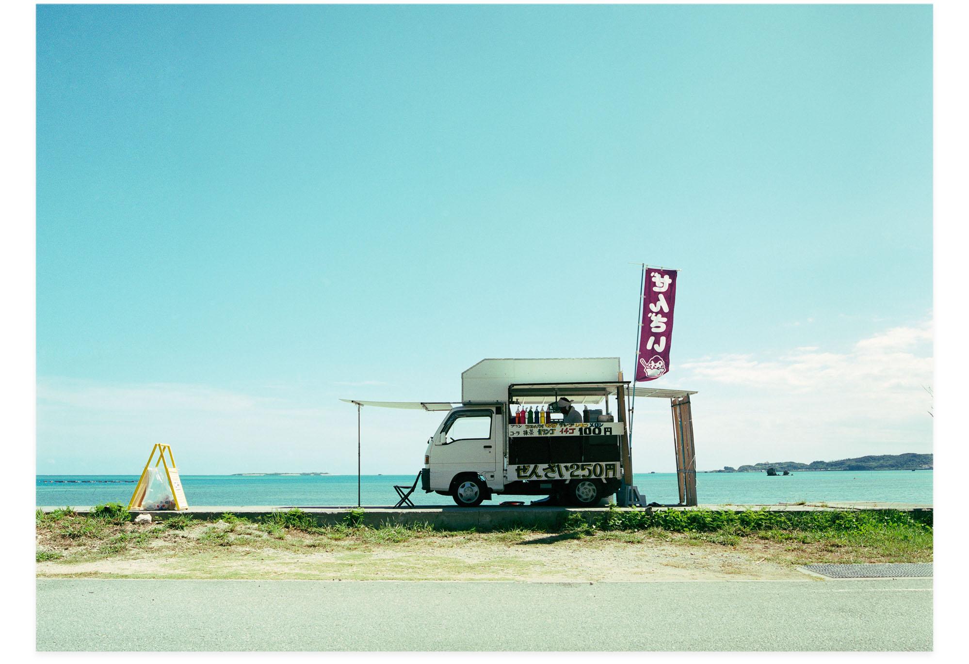 201301007_絵と広告とかき氷と沖縄のぜんざい2