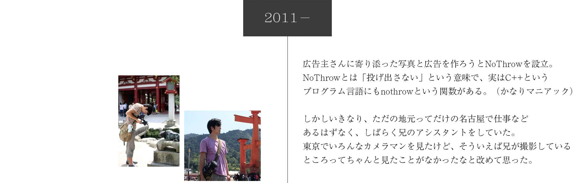 20131228_佐治秀保史_15