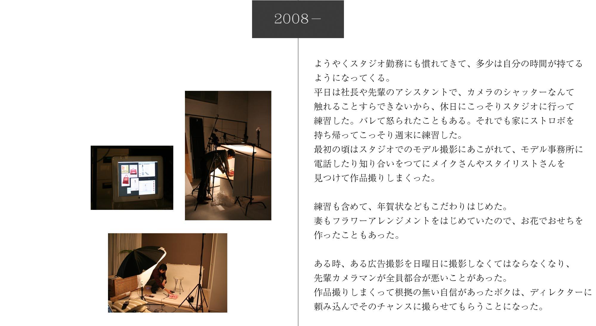 20131228_佐治秀保史_10