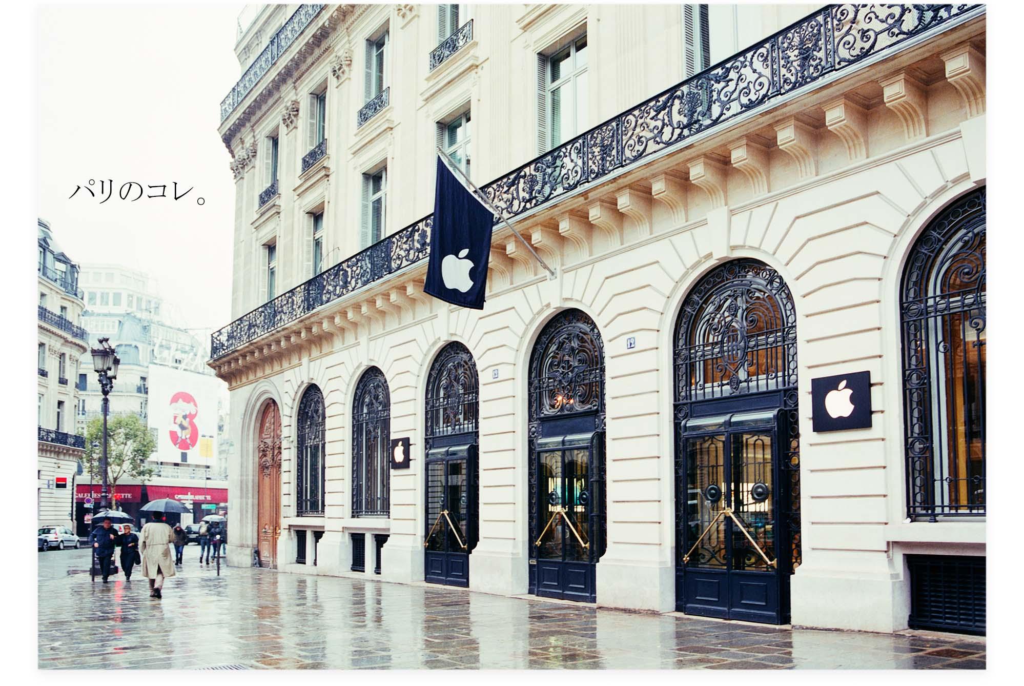 20121031_パリのコレ