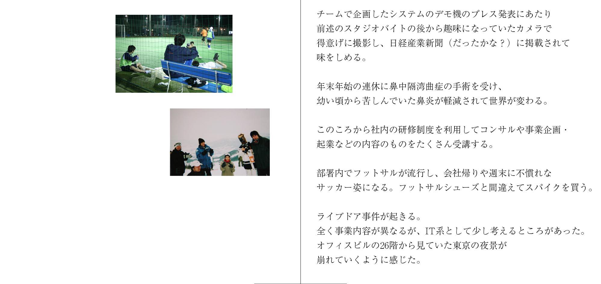 20131228_佐治秀保史_06