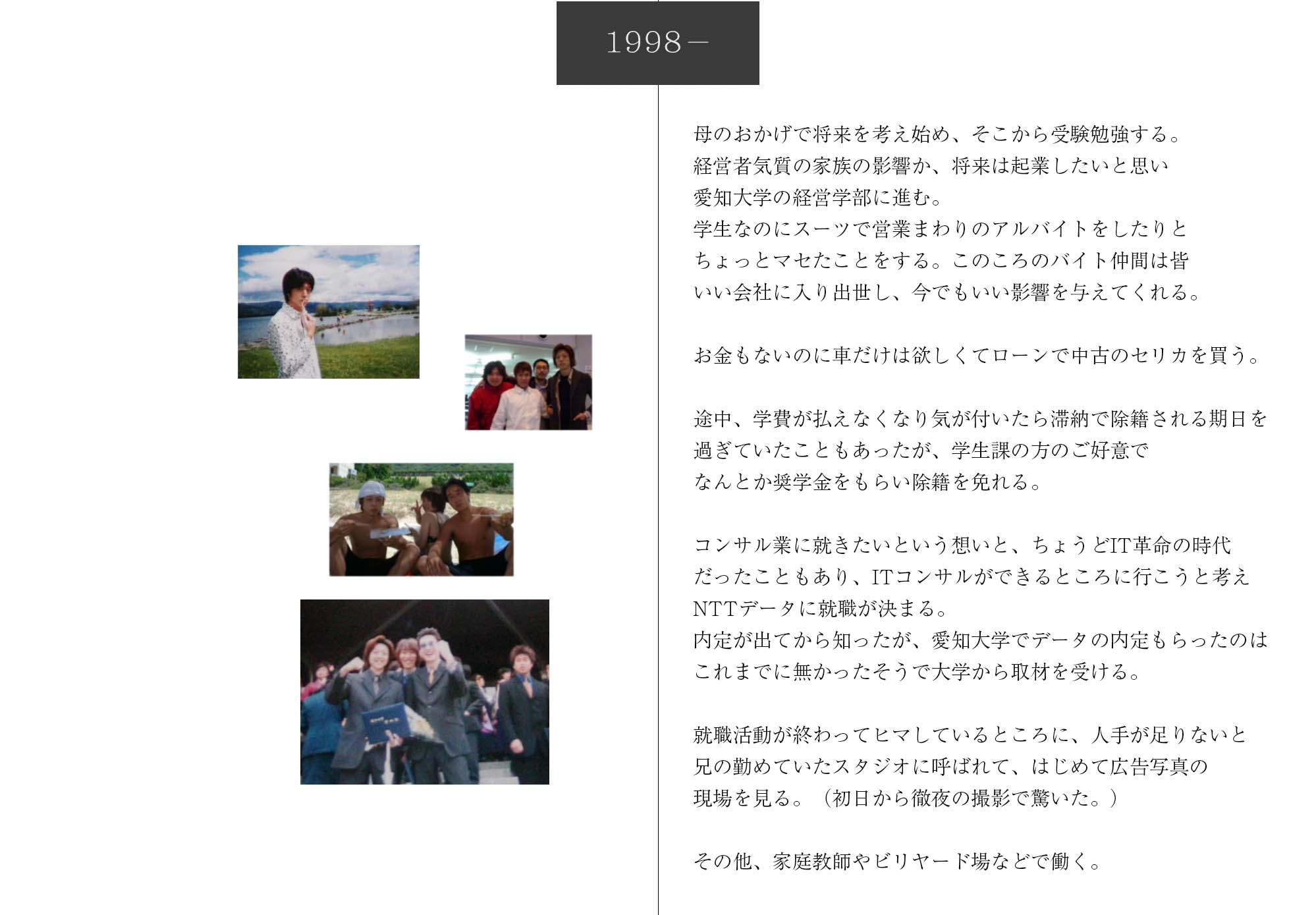 20131228_佐治秀保史_04