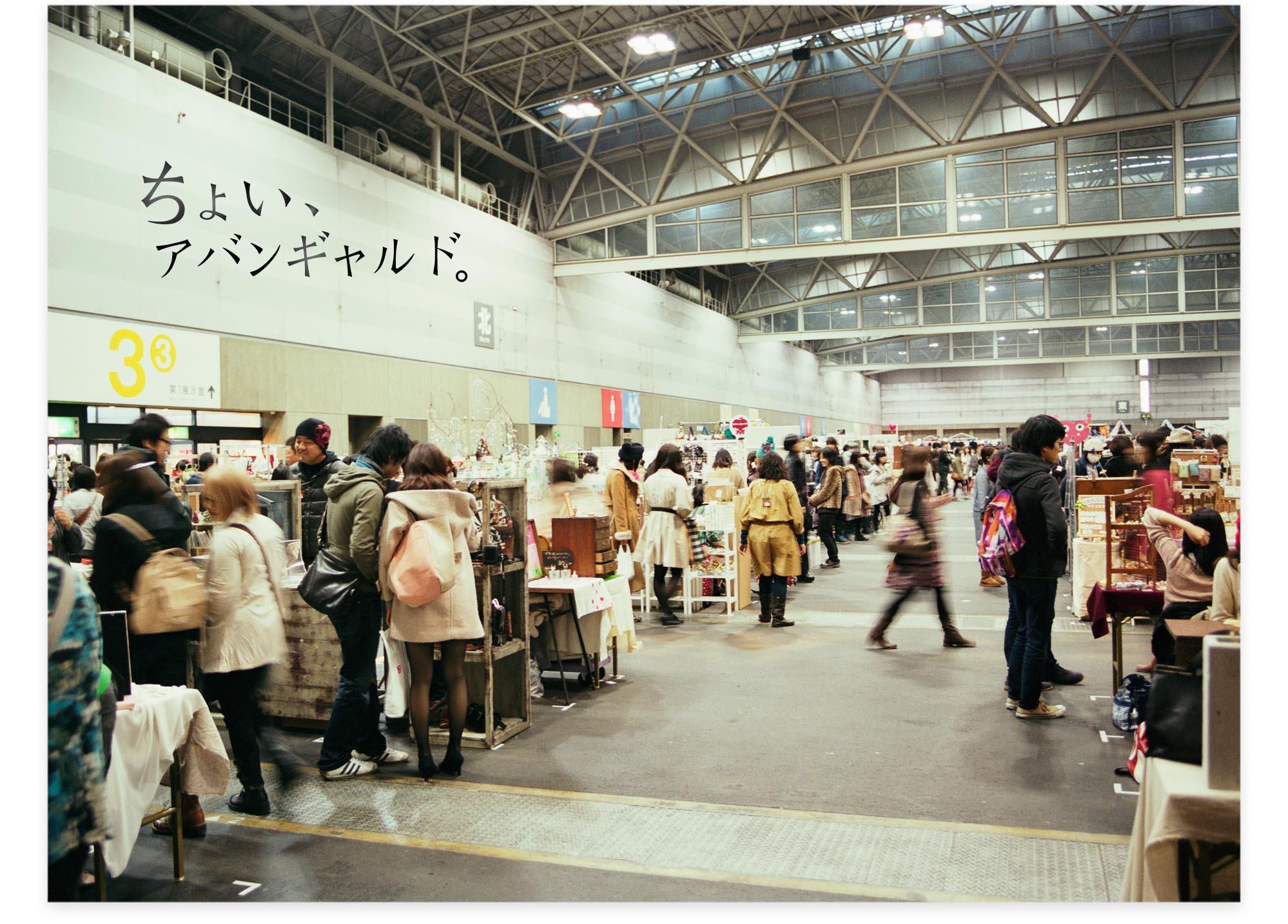 20121208_ちょいアバンギャルドc
