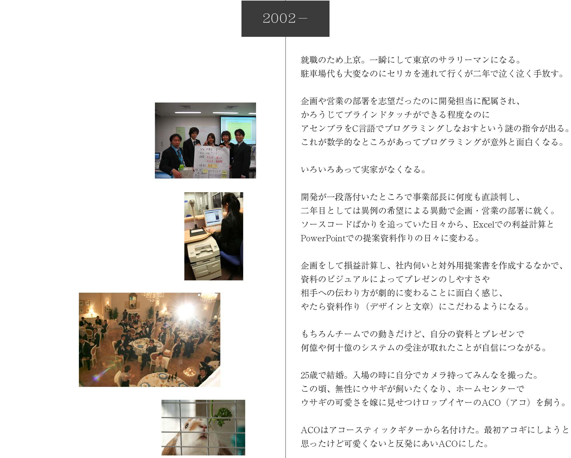 20131228_佐治秀保史_05