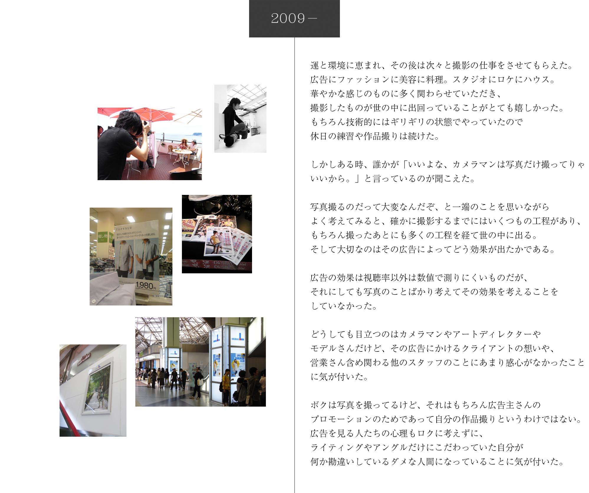20131228_佐治秀保史_12