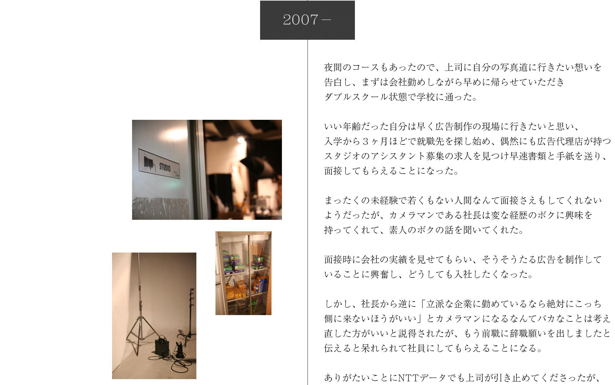 20131228_佐治秀保史_08