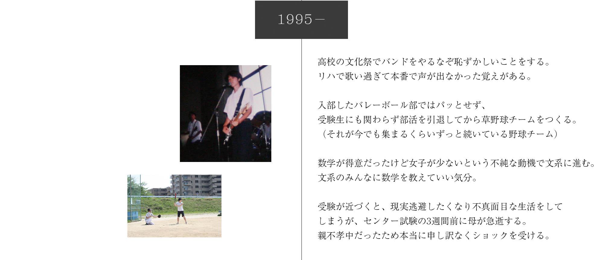 20131228_佐治秀保史_03