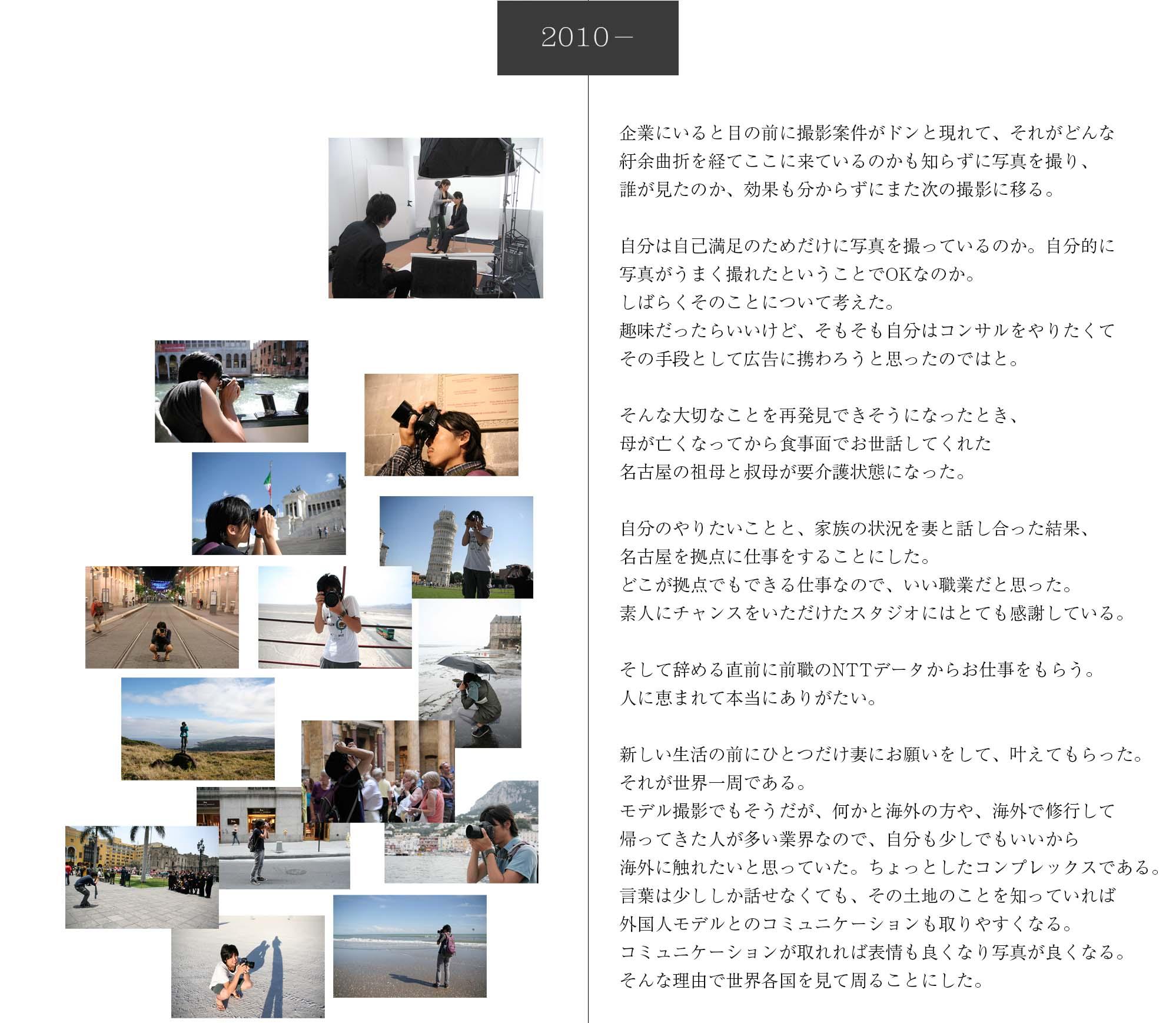 20131228_佐治秀保史_13