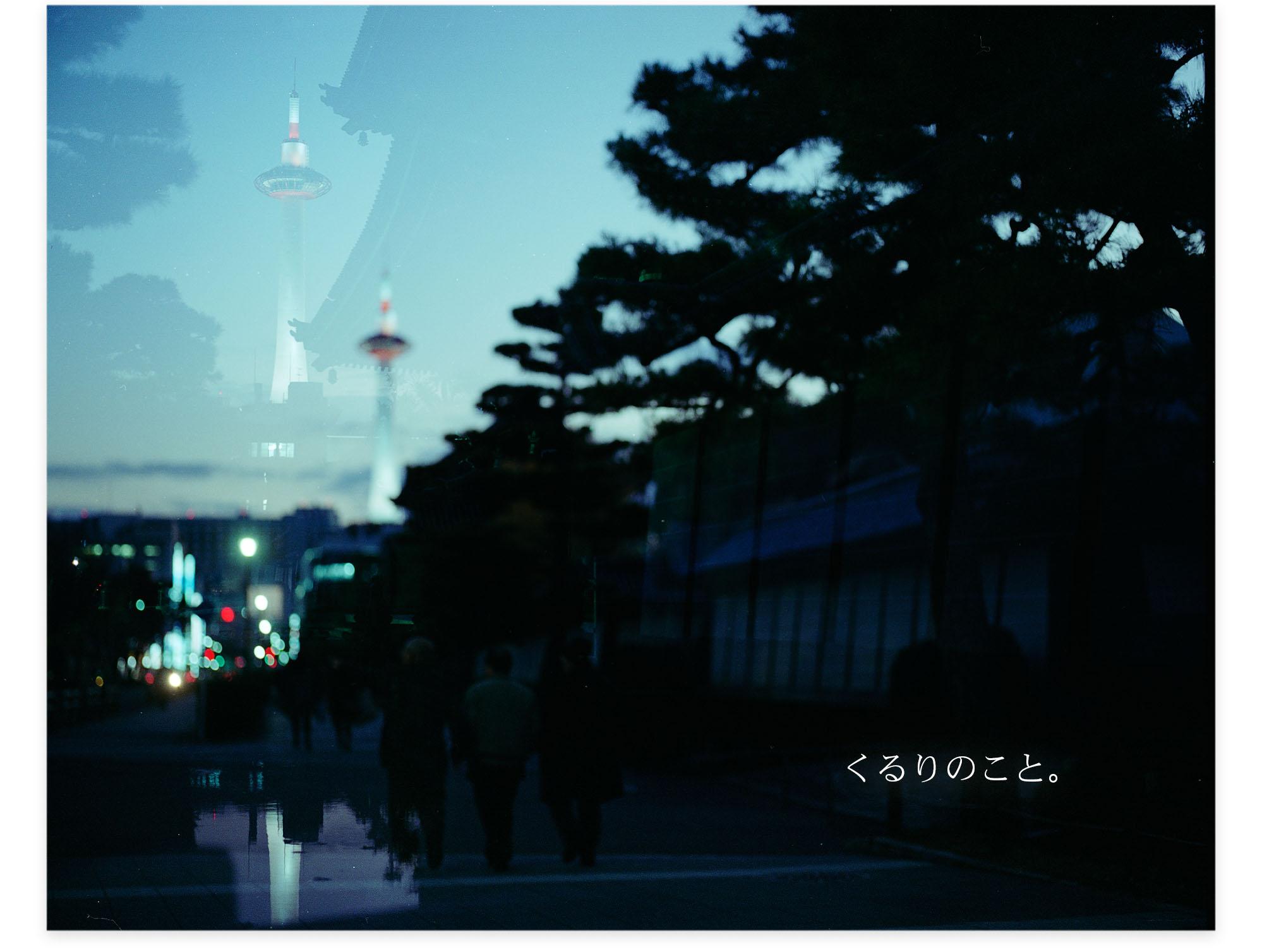 20121128_くるりのこと
