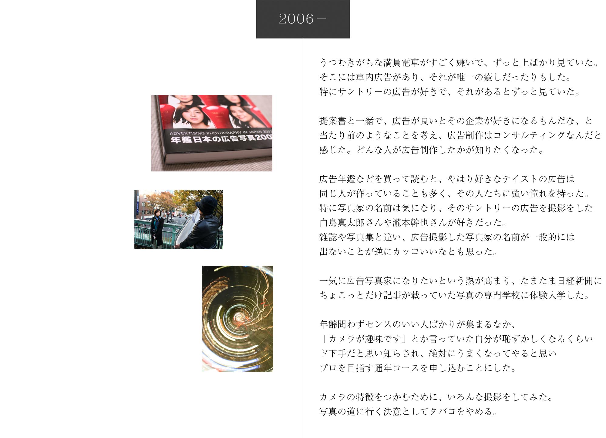 20131228_佐治秀保史_07