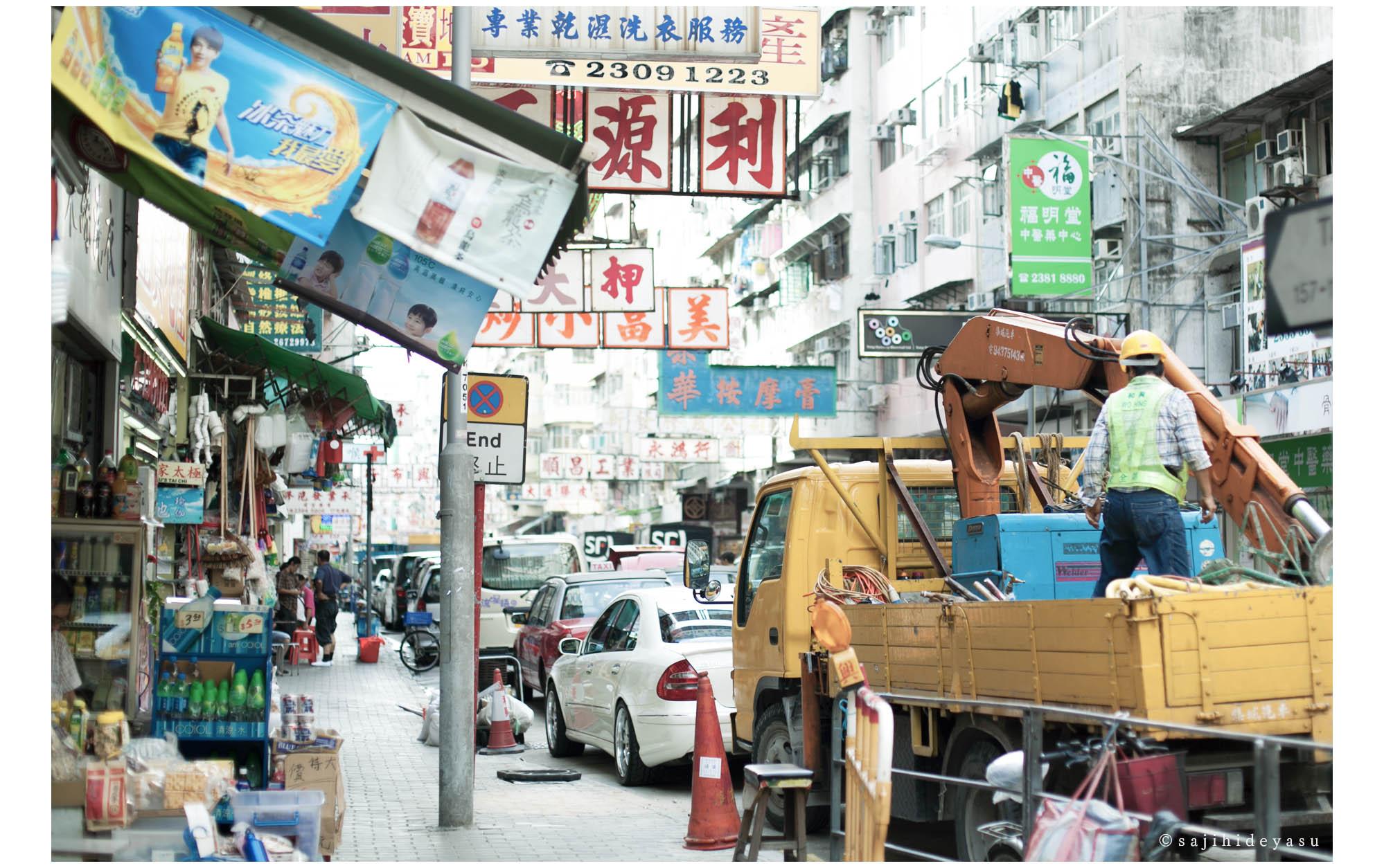 20140630_001香港マカオc