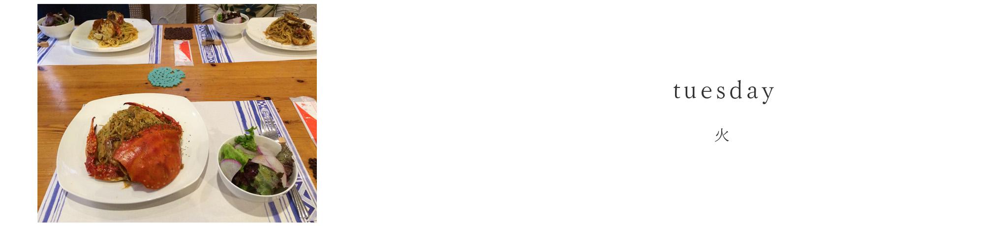 20141128_ボクの月火水木金日記_03tue