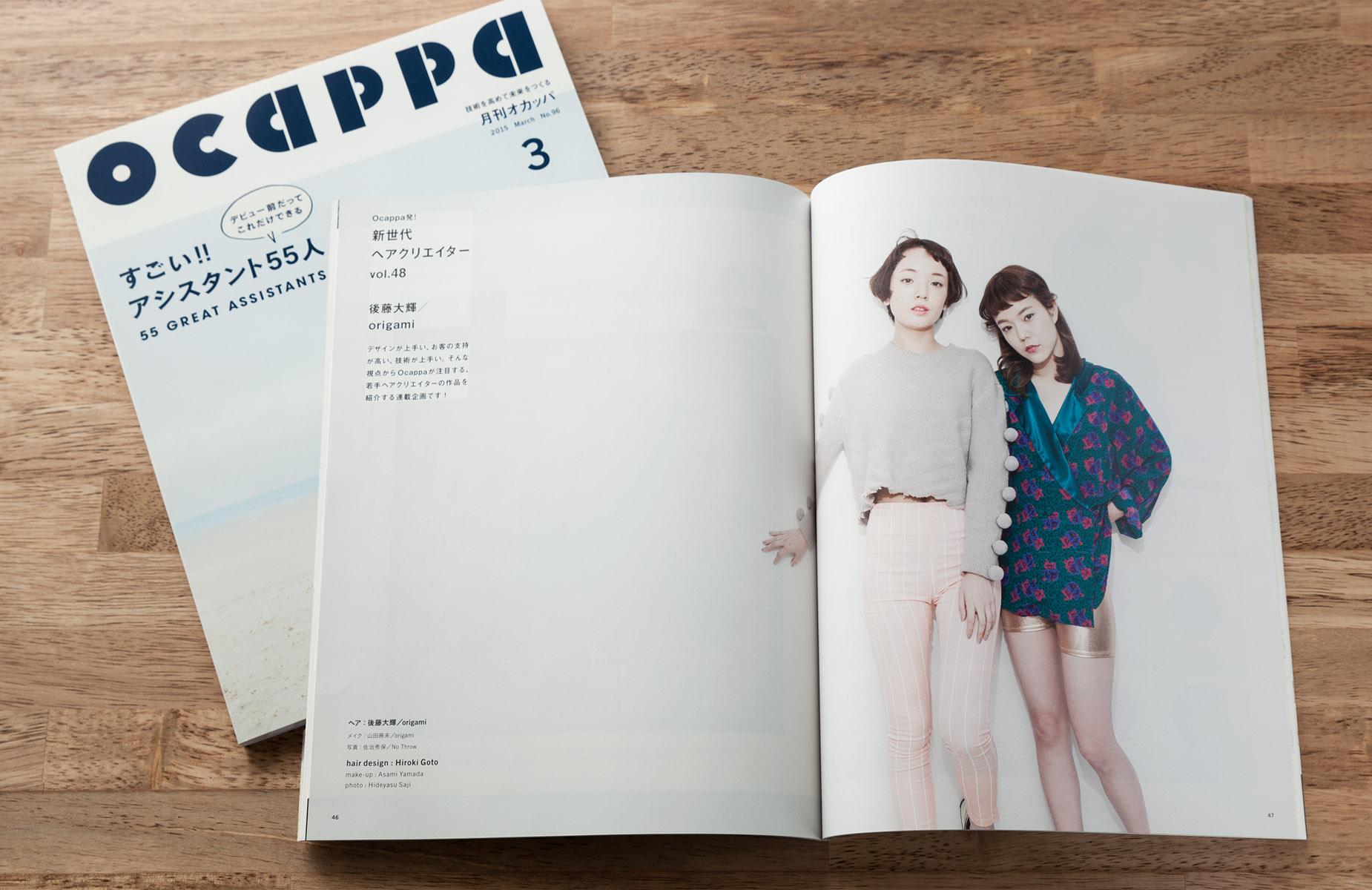 20150306_ocappa撮影