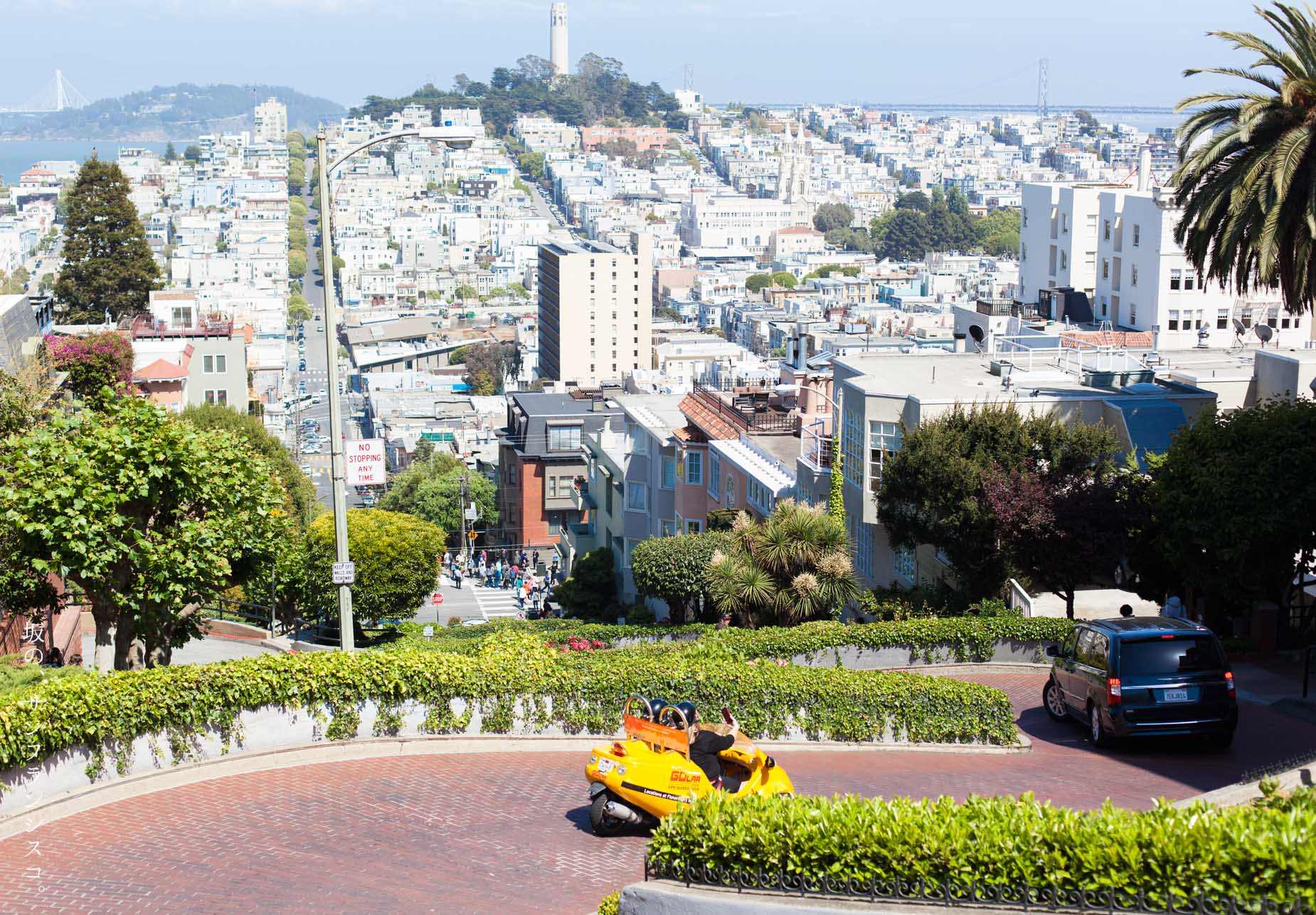 201500611g_坂のサンフランシスコ