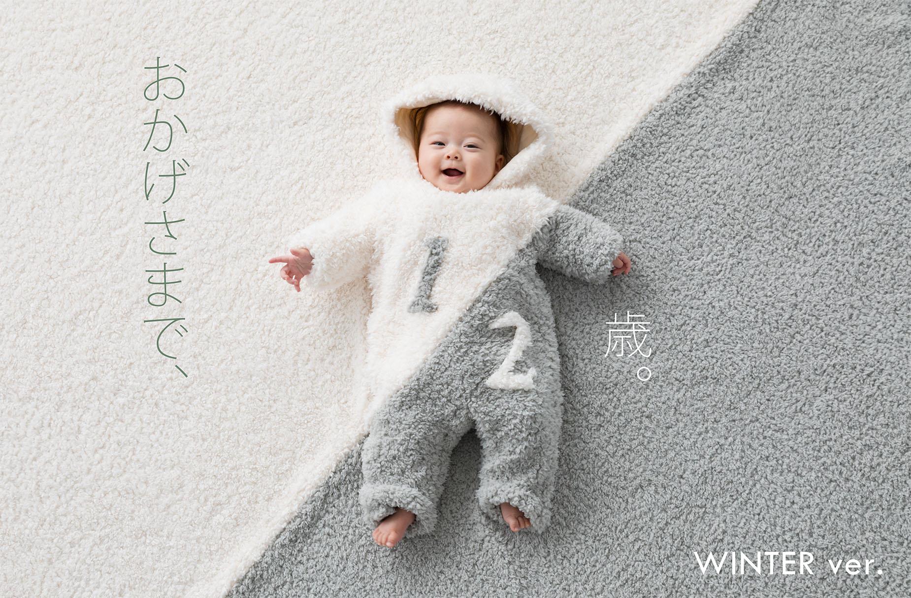 halfbirthday_ハーフバースデー_a