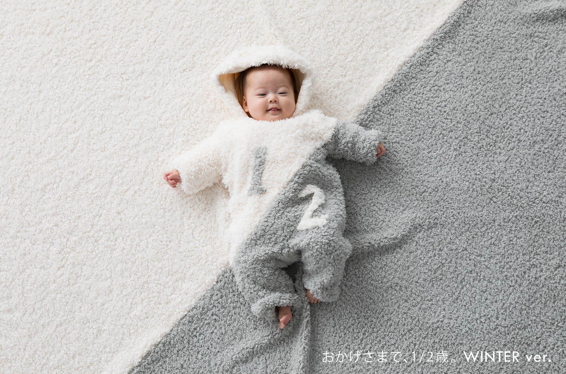 halfbirthday_ハーフバースデー_d