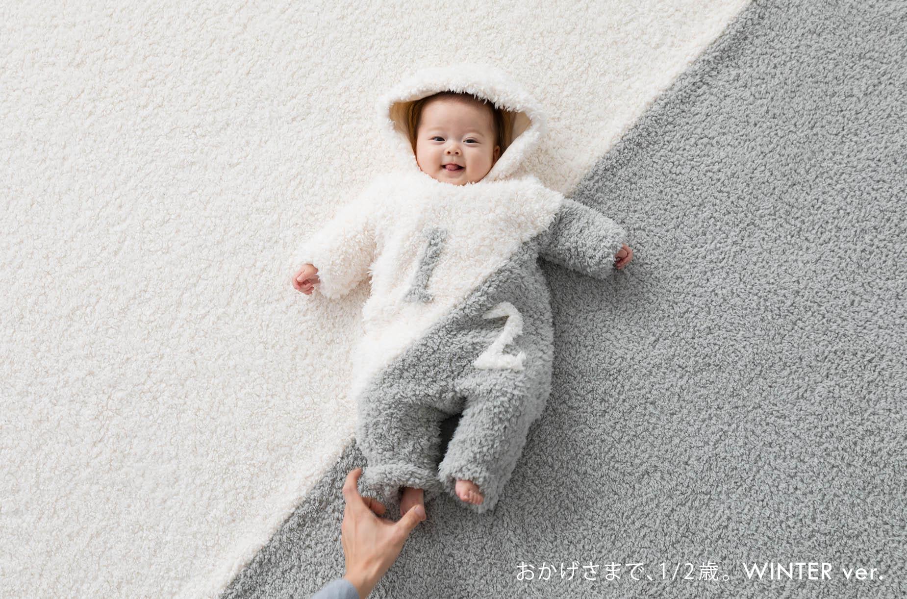 halfbirthday_ハーフバースデー_g