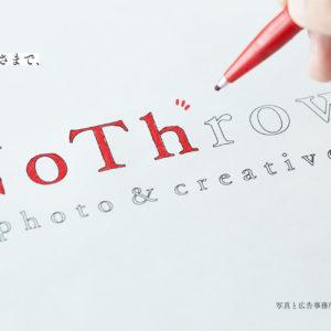 写真と広告事務所ノースローNothrow 10周年